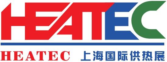 Heatec-China-FIVES